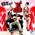 100 GRAD - Geht Sie Auch So Ab? (Polydor/Universal/UV)