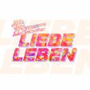 ANDREAS GABALIER - LiebeLeben (Electrola/Universal/UV)
